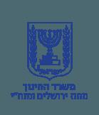"""לוגו משרד החינוך, מחוז מנח""""י וירושלים"""